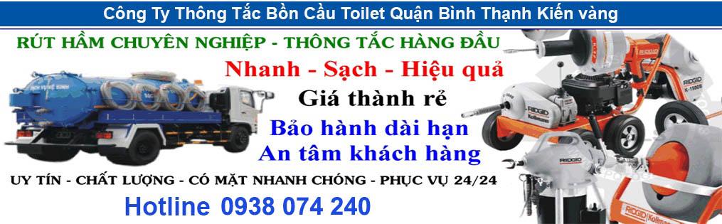 Thông Tắc Bồn Cầu Quận Bình Thạnh Kiến vàng 0906409693